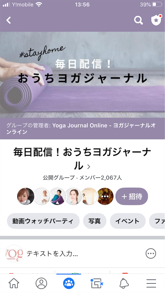 f:id:yukiyoga:20200504182857p:image