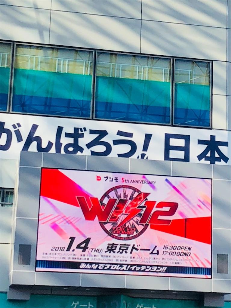 f:id:yukiyosi121:20180120005706j:image