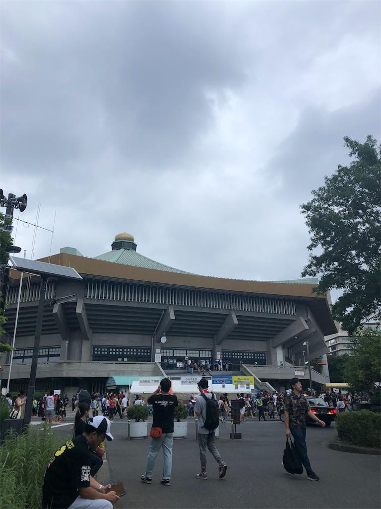 f:id:yukiyosi121:20180821001203j:image
