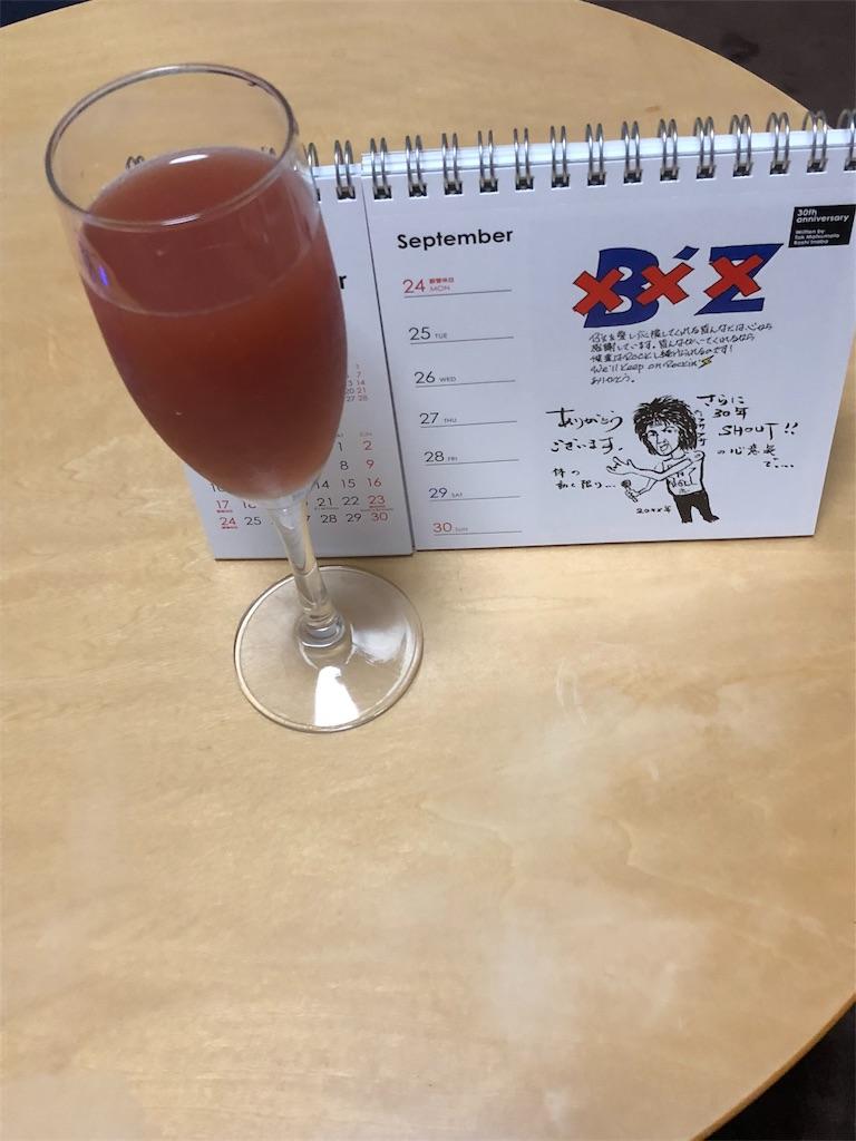 f:id:yukiyosi121:20180921215924j:image