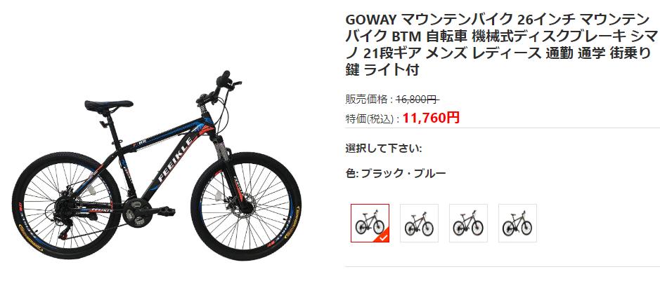 f:id:yukiyuki0:20200523085349p:plain
