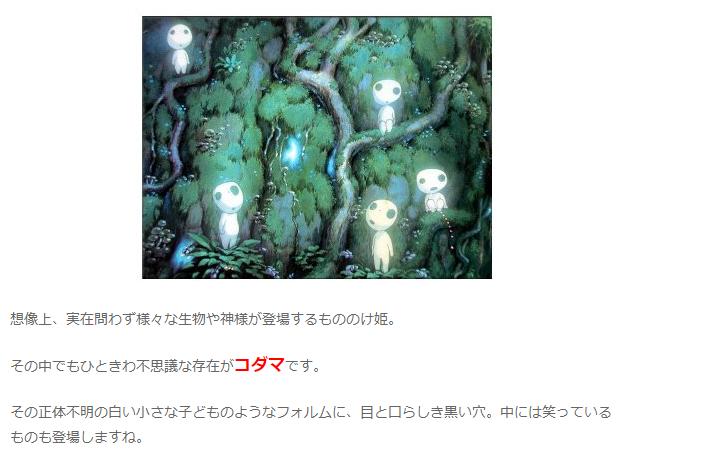 f:id:yukiyuki0:20200603160619p:plain