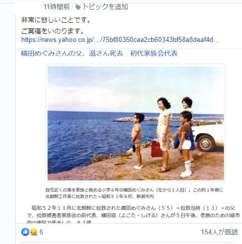 f:id:yukiyuki0:20200606071651j:plain