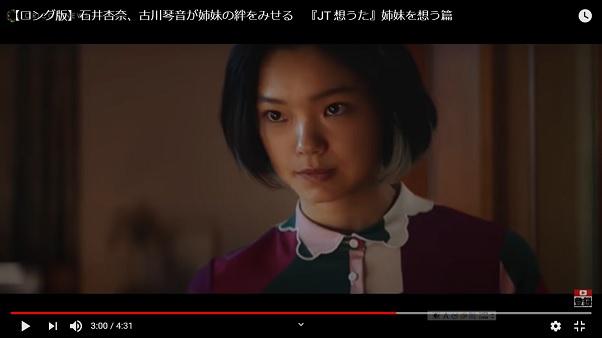 f:id:yukiyuki0:20200818201849j:plain