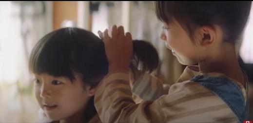 f:id:yukiyuki0:20200818201942j:plain