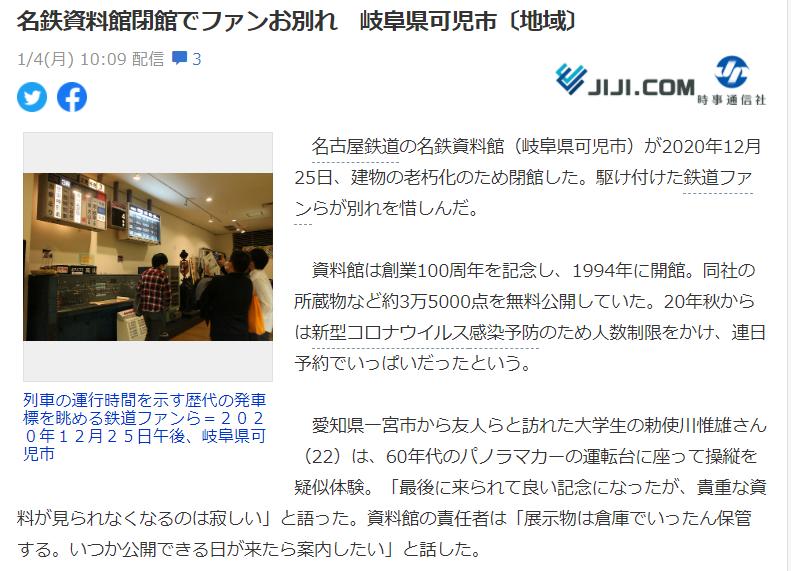 f:id:yukiyuki0:20210104145629p:plain