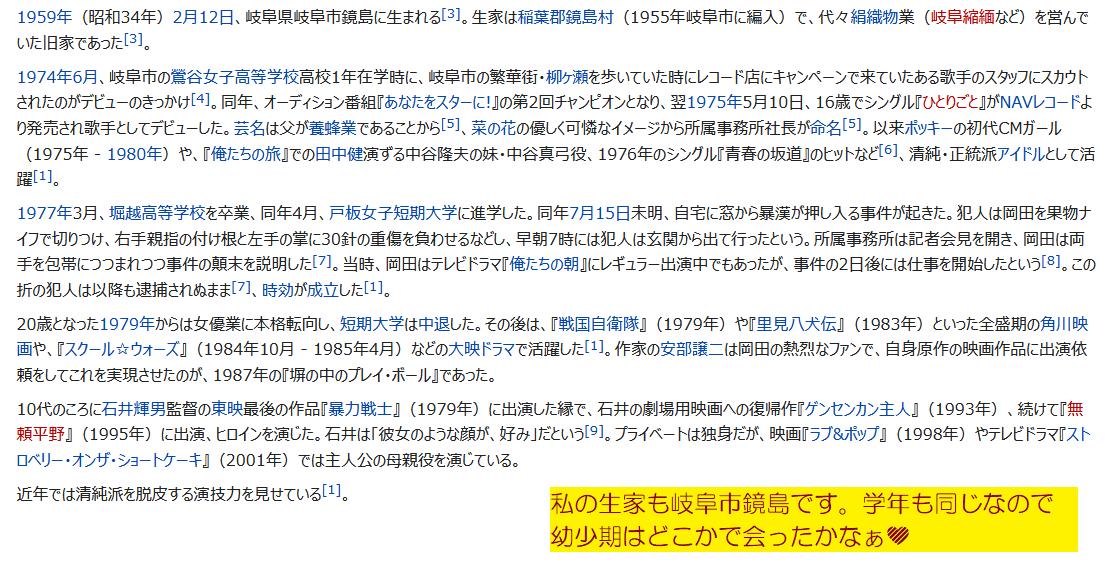 f:id:yukiyuki0:20210104211918p:plain
