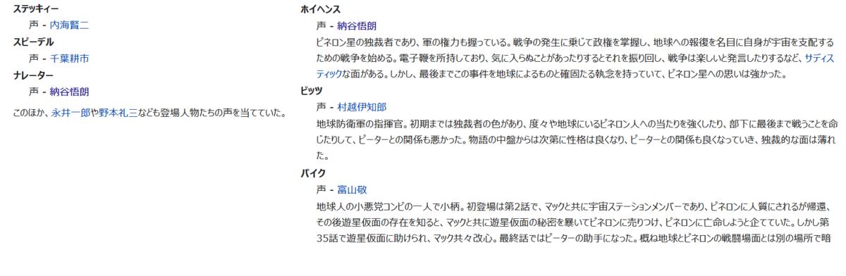 f:id:yukiyuki0:20210116160728p:plain