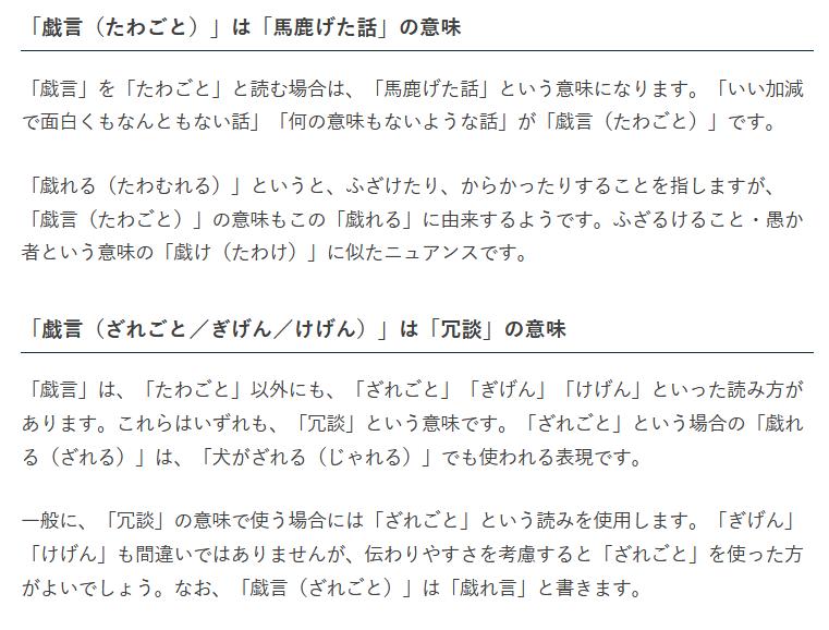 f:id:yukiyuki0:20210121004119p:plain