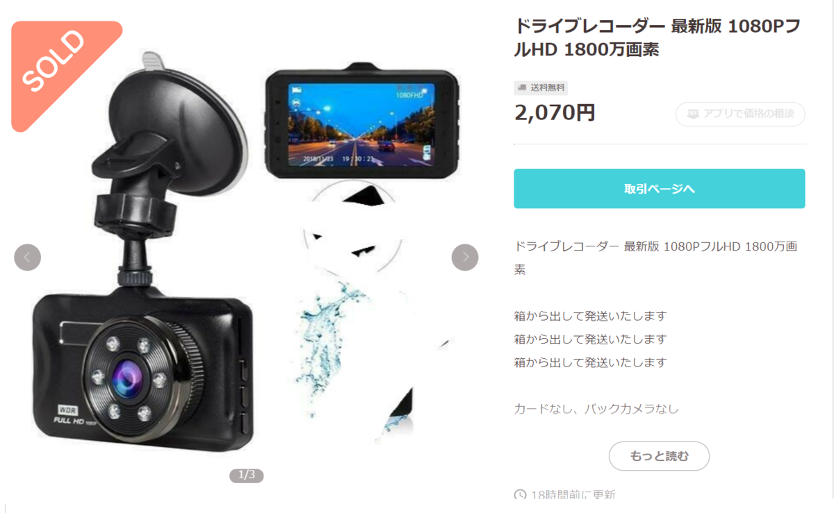 f:id:yukiyuki0:20210326215227p:plain
