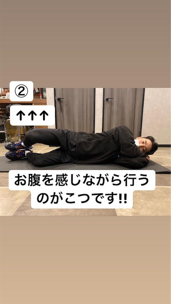 f:id:yukiyuki1031:20210115224715j:image