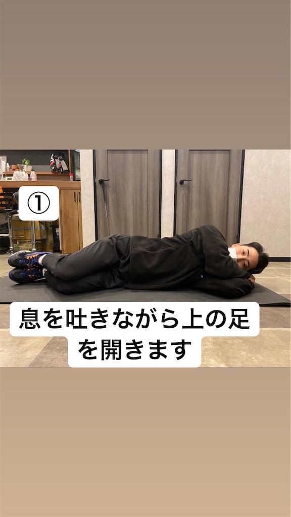 f:id:yukiyuki1031:20210115224719j:image