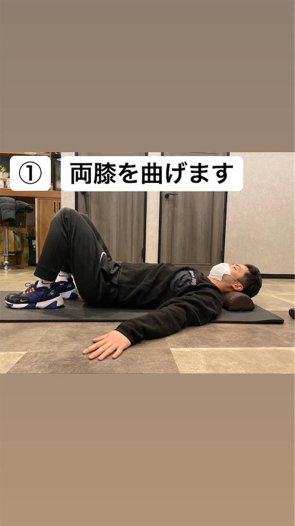 f:id:yukiyuki1031:20210115224755j:image