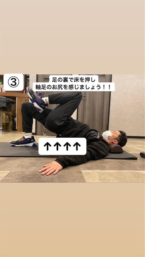 f:id:yukiyuki1031:20210115224758j:image