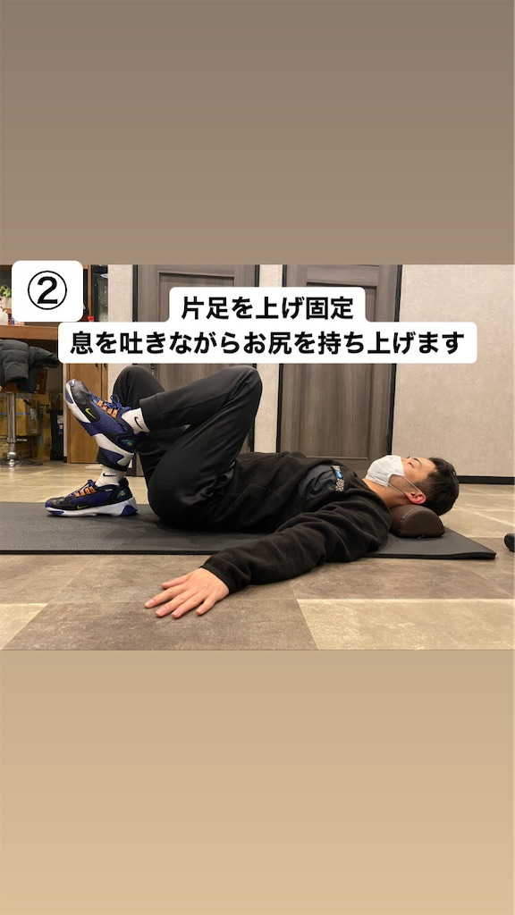 f:id:yukiyuki1031:20210115224801j:image