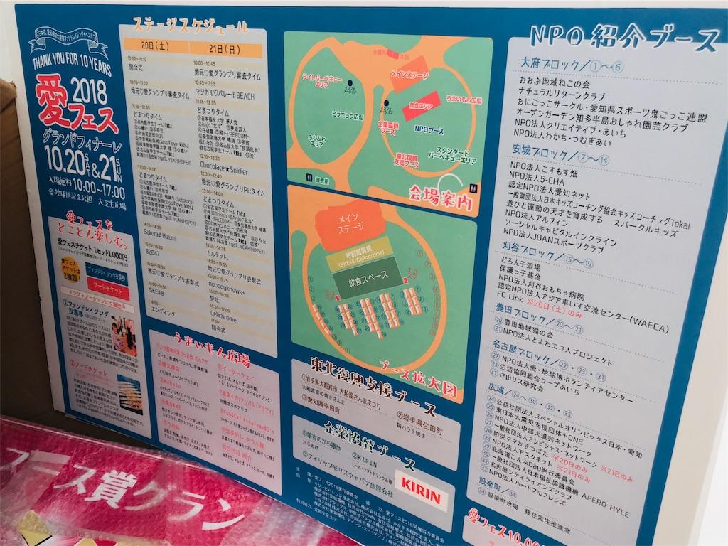 f:id:yukiyuki_website:20181021123632j:image