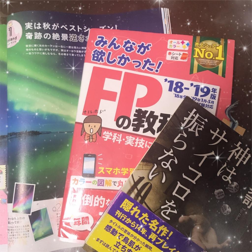f:id:yukiyuki_website:20181107204628j:image
