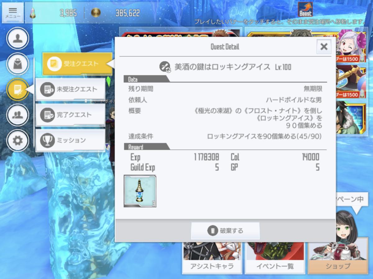 f:id:yukiyukiki3939:20200814165232p:plain