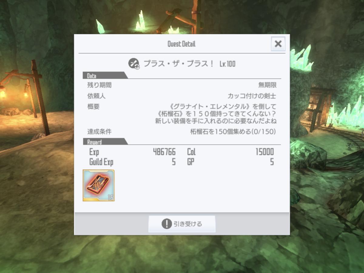 f:id:yukiyukiki3939:20200814165432p:plain