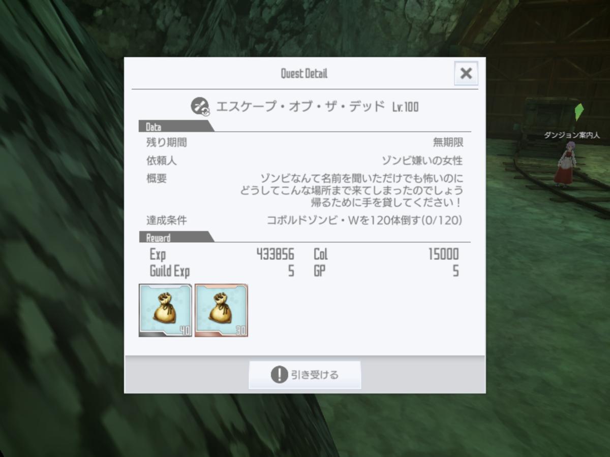 f:id:yukiyukiki3939:20200814165659p:plain