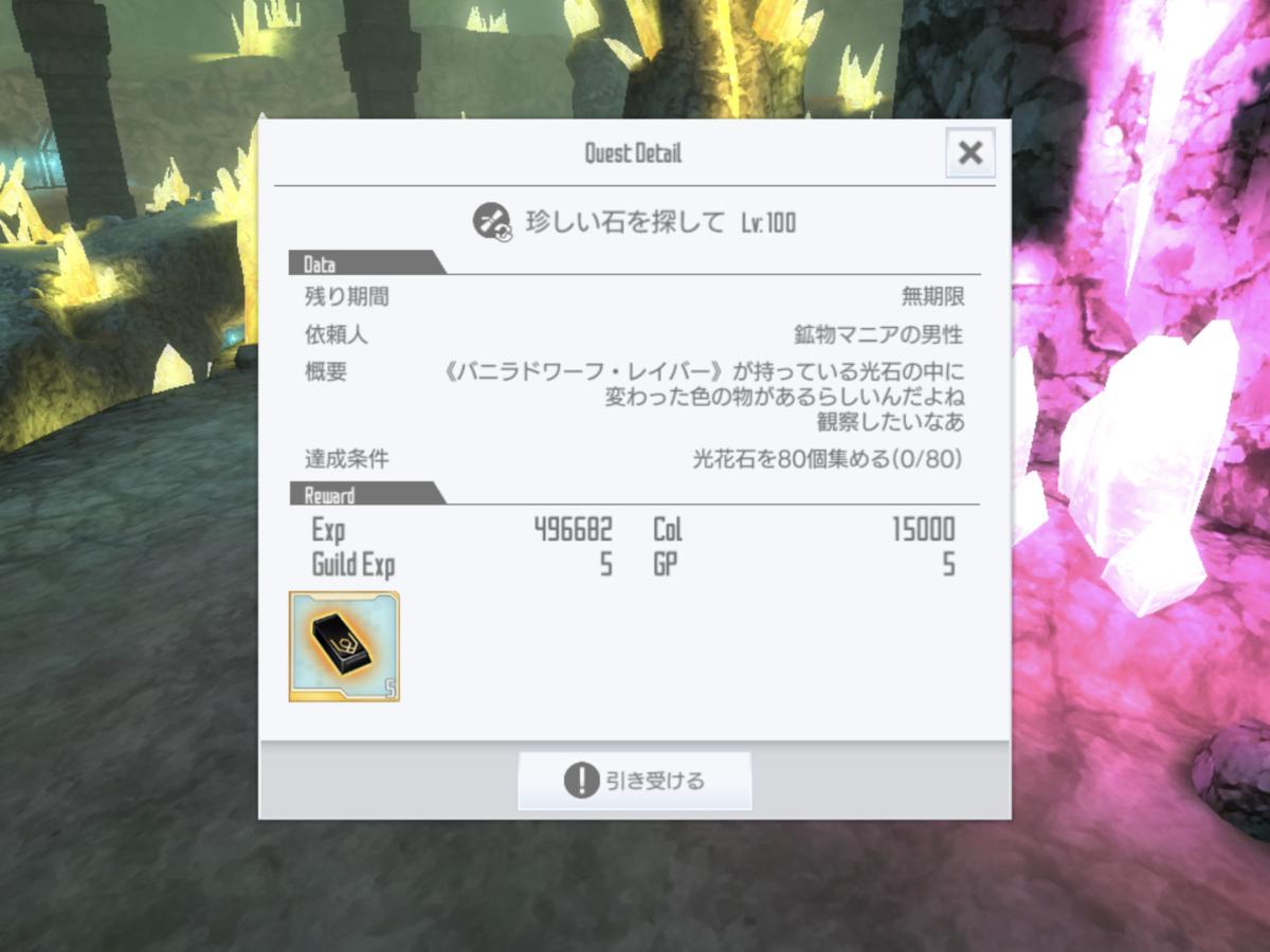 f:id:yukiyukiki3939:20200814170021p:plain