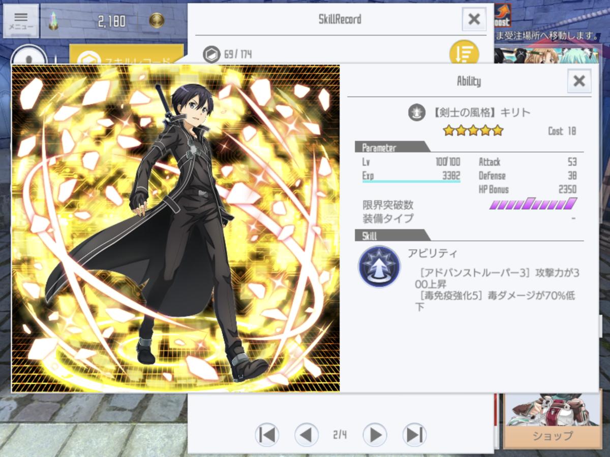 f:id:yukiyukiki3939:20200923193528p:plain