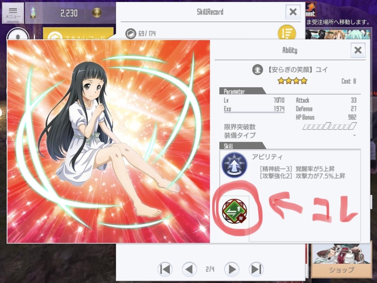 f:id:yukiyukiki3939:20200924085232j:plain