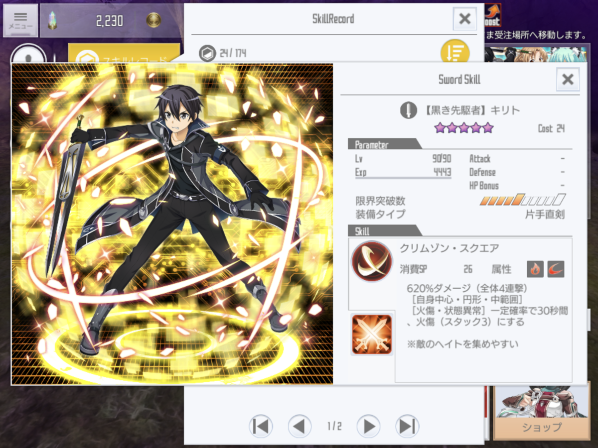 f:id:yukiyukiki3939:20200924093214p:plain