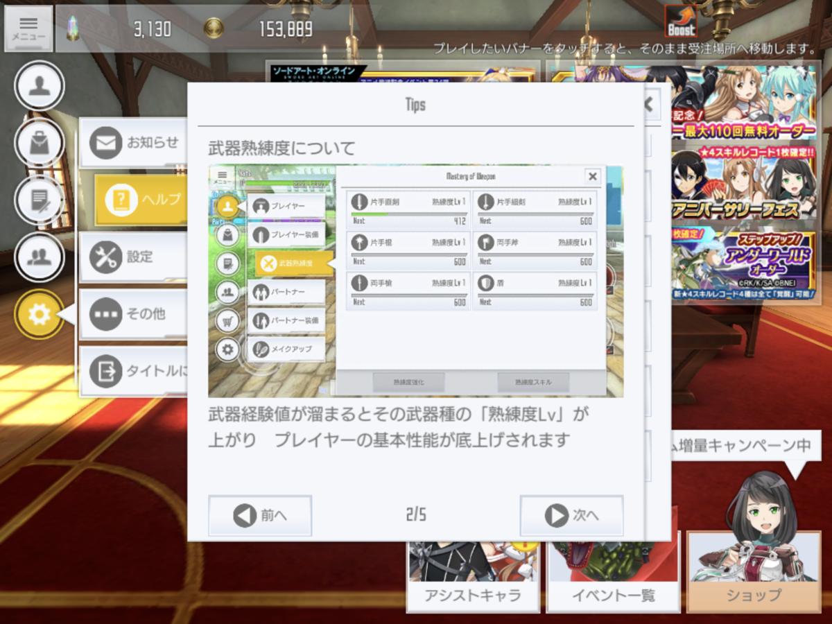 f:id:yukiyukiki3939:20200929144315p:plain