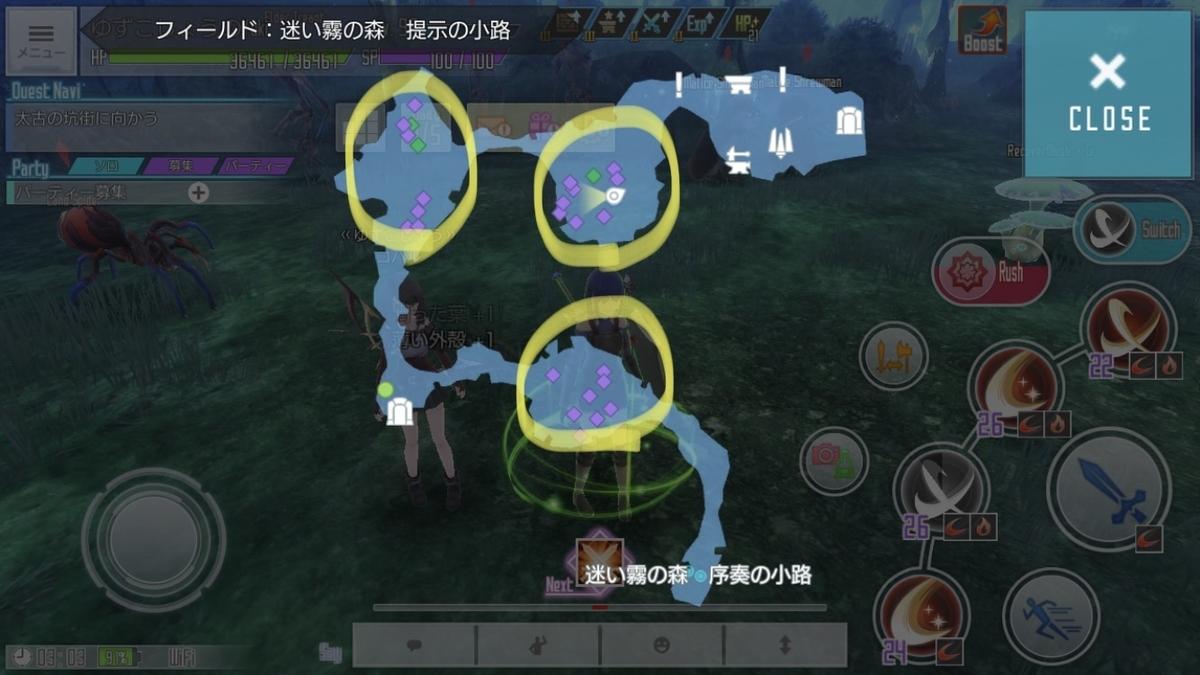 f:id:yukiyukiki3939:20201002150802j:plain