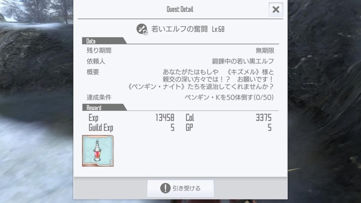 f:id:yukiyukiki3939:20201002161536j:plain