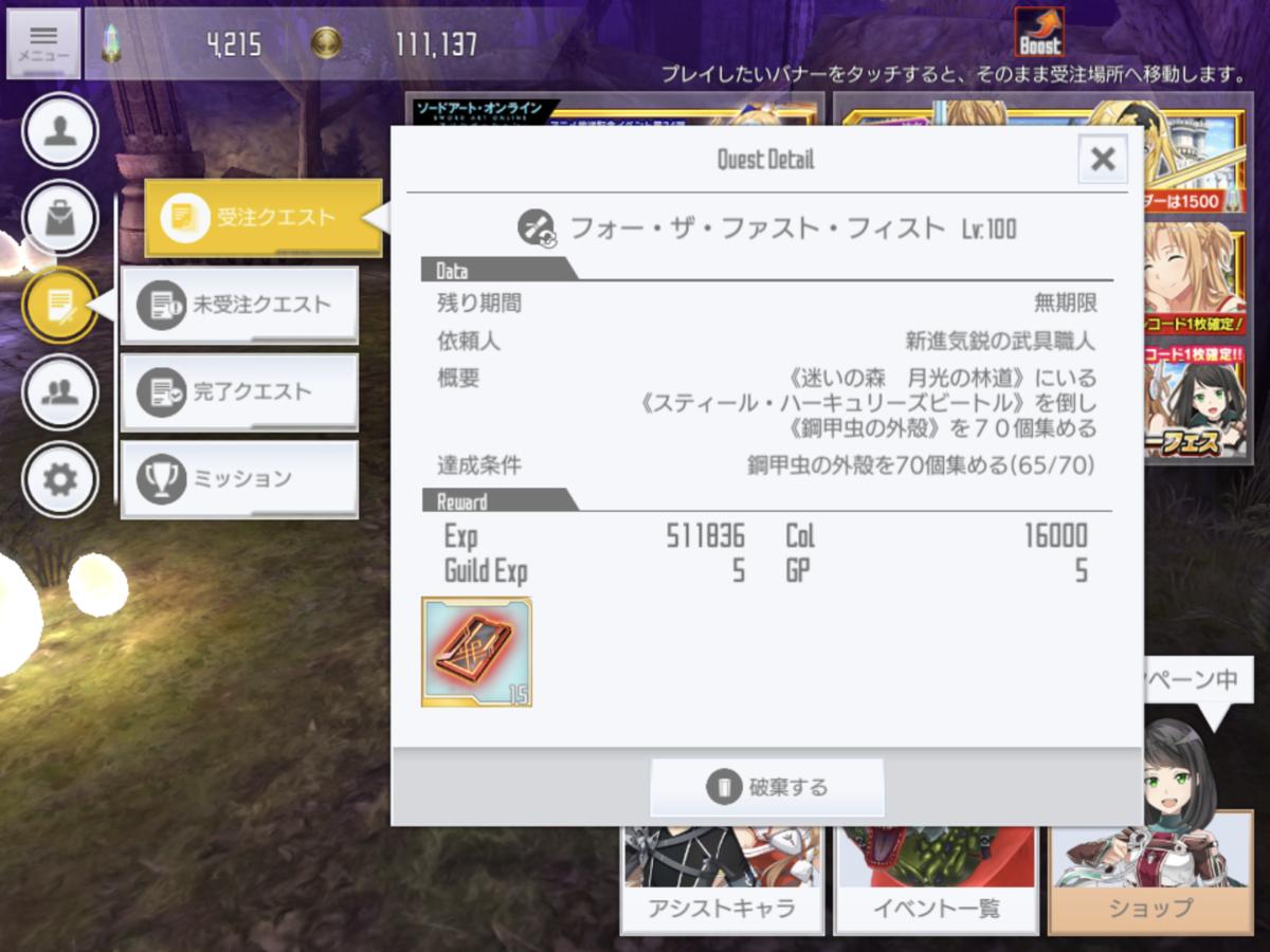 f:id:yukiyukiki3939:20201002204522p:plain