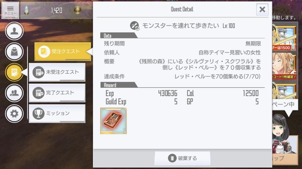 f:id:yukiyukiki3939:20201005061237j:plain