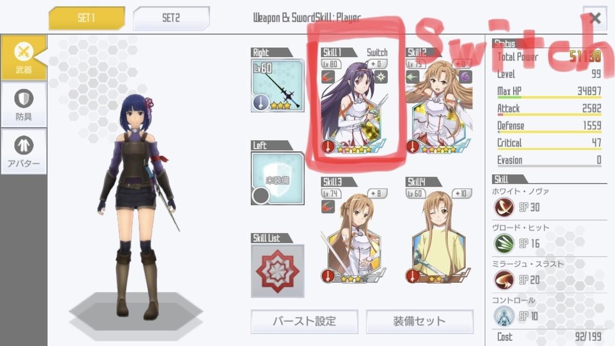 f:id:yukiyukiki3939:20201005122128j:plain