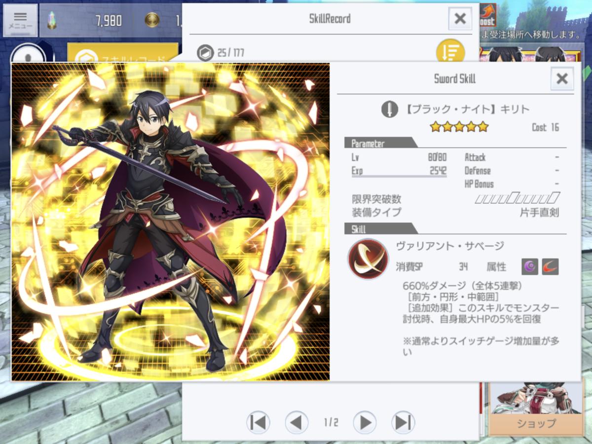 f:id:yukiyukiki3939:20201008091201p:plain
