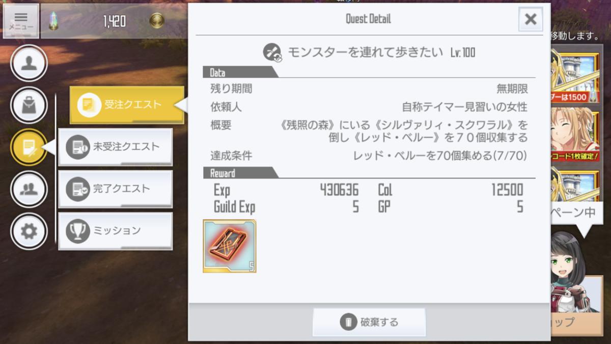 f:id:yukiyukiki3939:20201008143032p:plain
