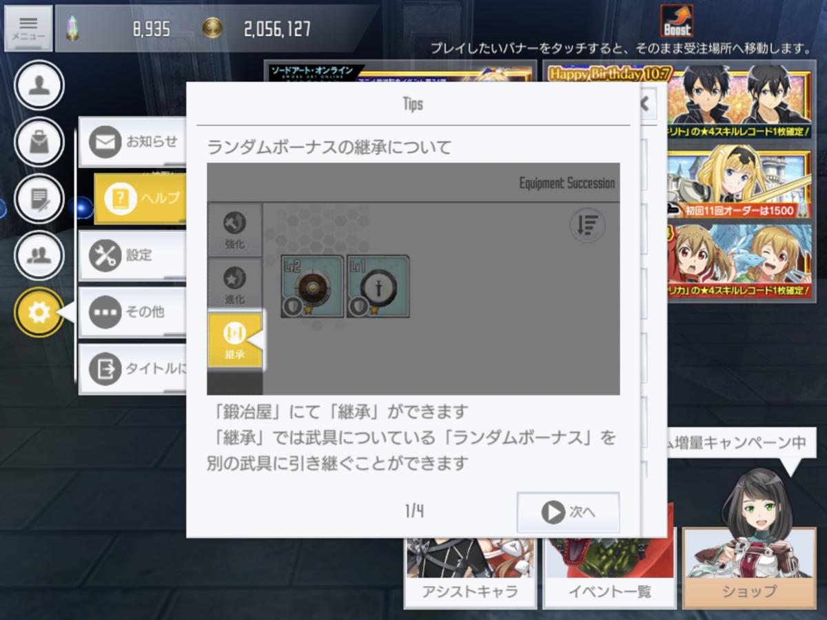 f:id:yukiyukiki3939:20201010190735p:plain