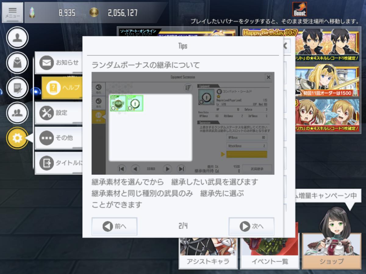 f:id:yukiyukiki3939:20201010190814p:plain