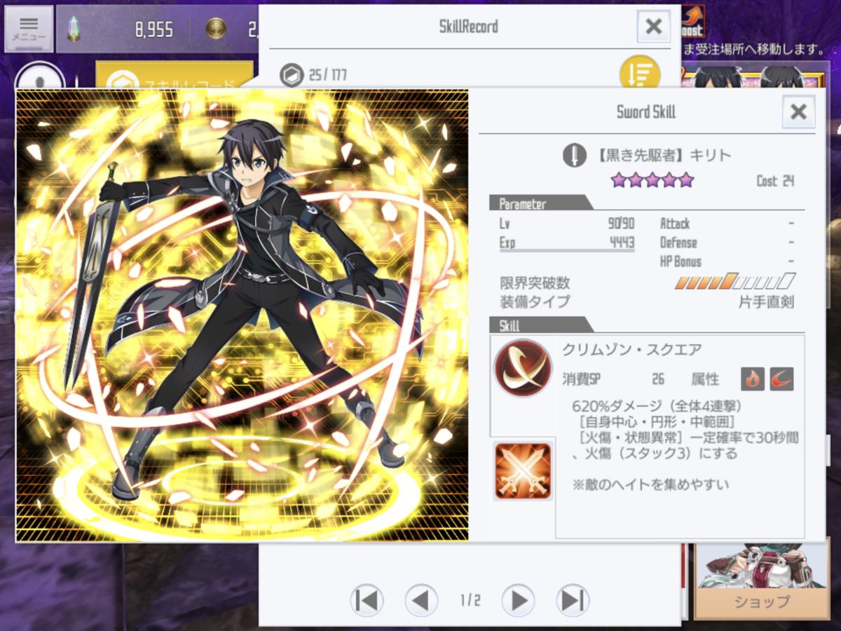 f:id:yukiyukiki3939:20201010231643p:plain