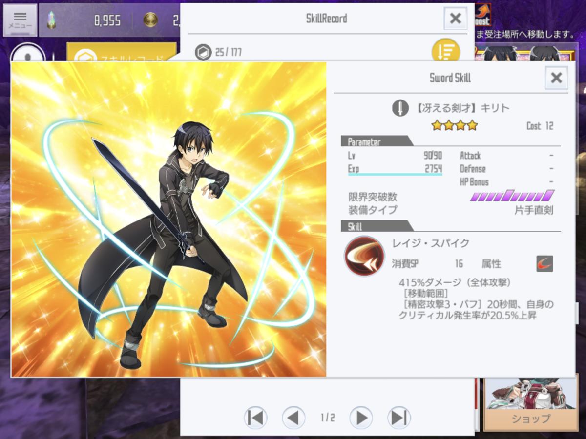 f:id:yukiyukiki3939:20201010233608p:plain