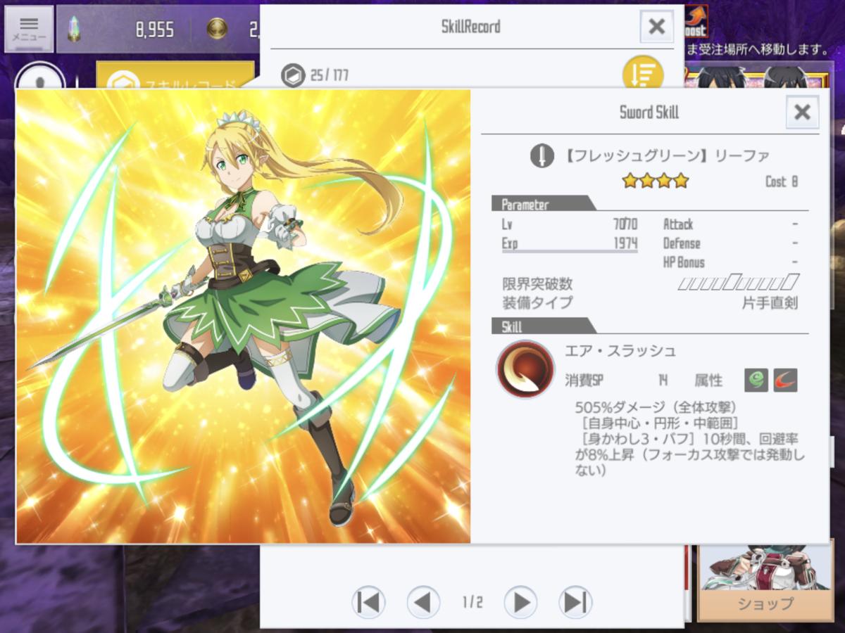 f:id:yukiyukiki3939:20201010233655p:plain
