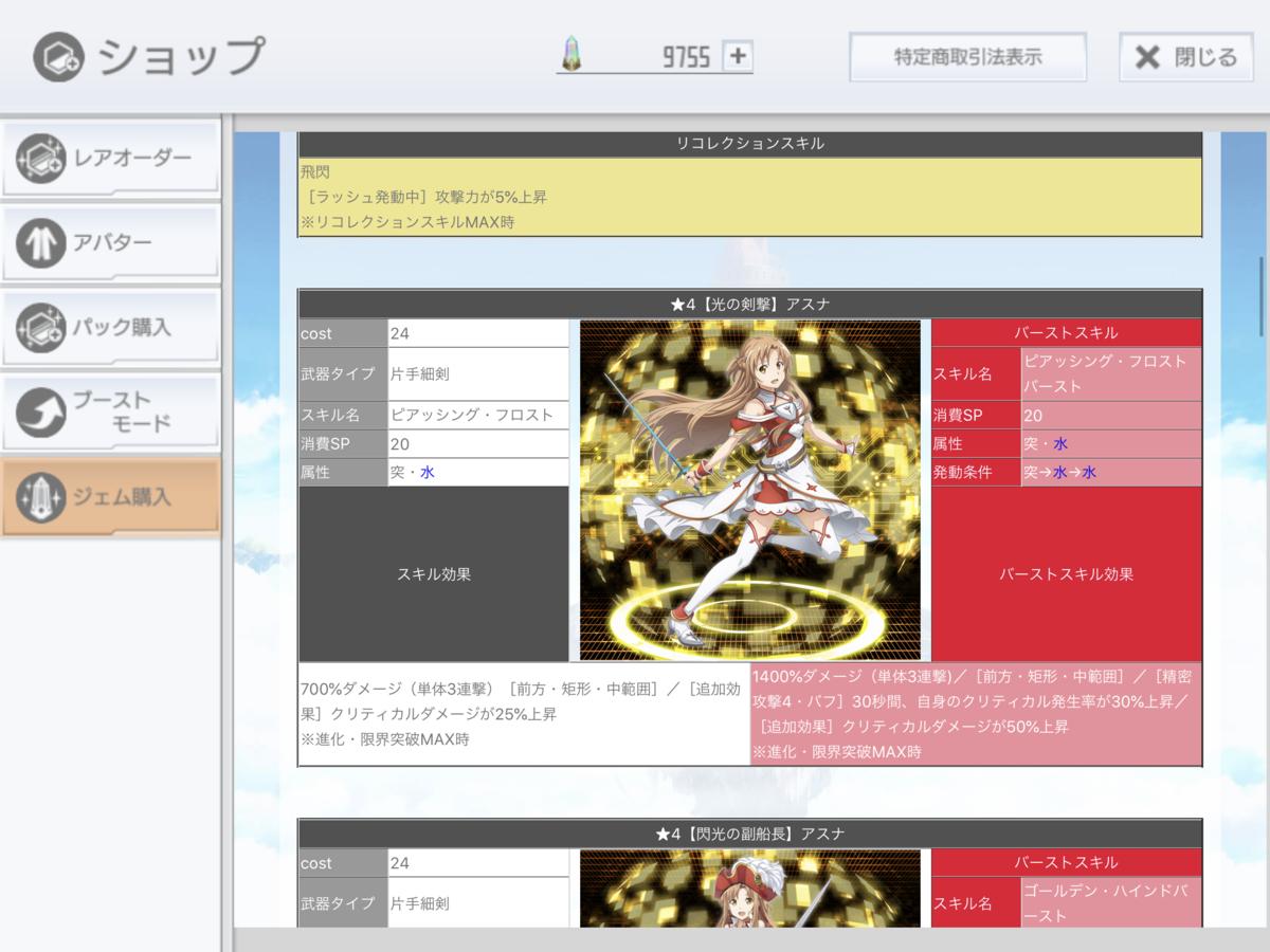f:id:yukiyukiki3939:20201013154751p:plain