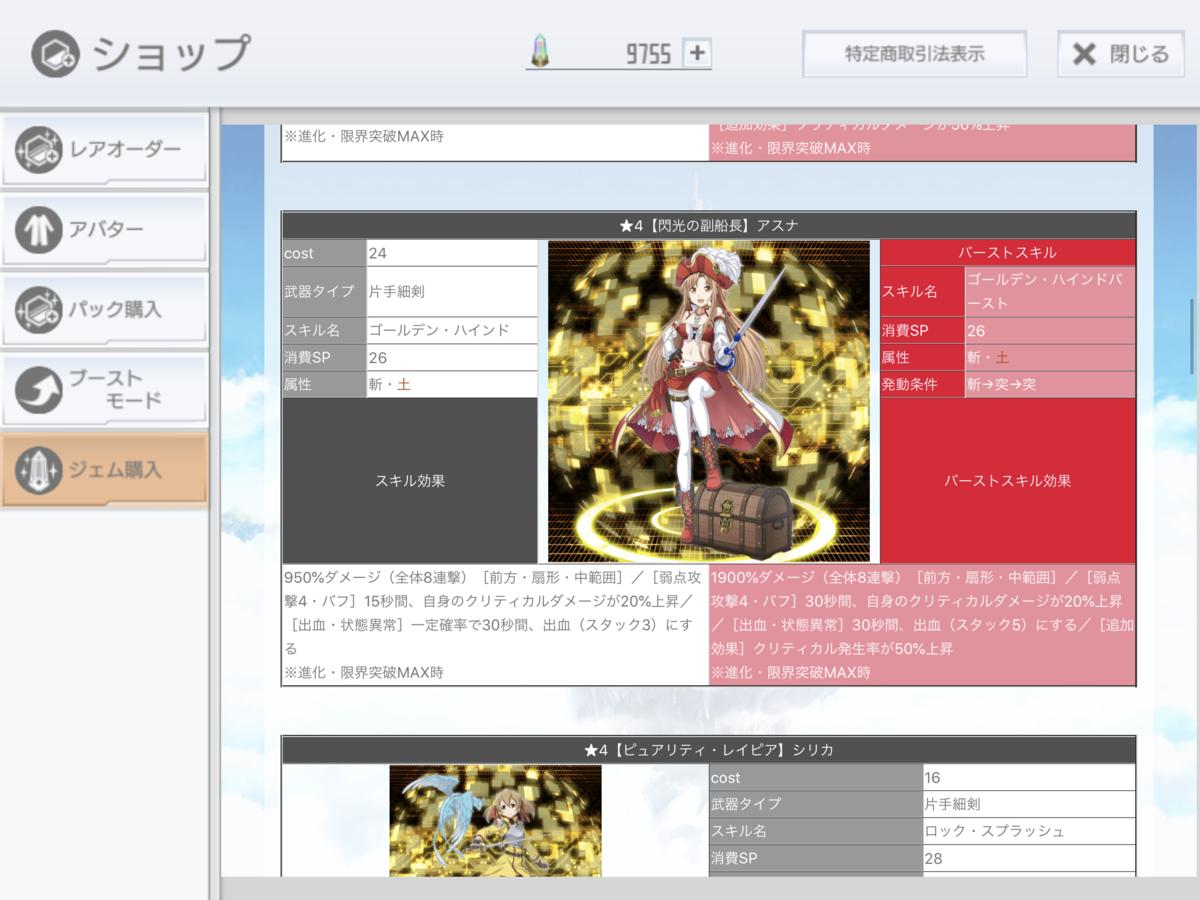 f:id:yukiyukiki3939:20201013155121p:plain