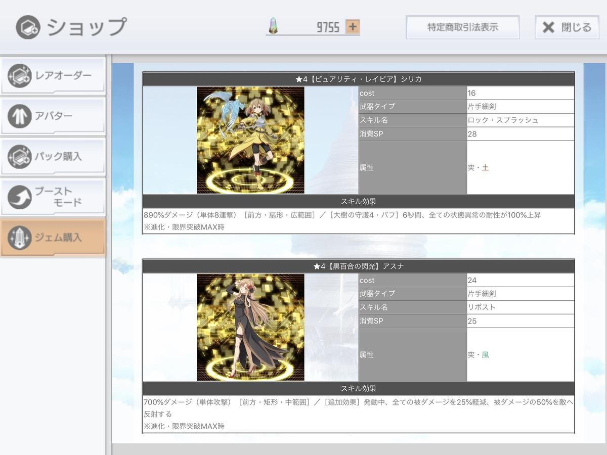 f:id:yukiyukiki3939:20201013155214j:plain