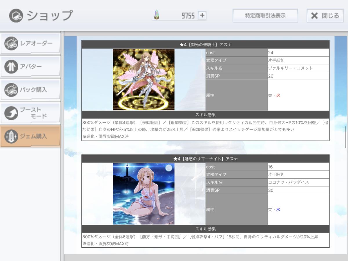 f:id:yukiyukiki3939:20201013155302p:plain
