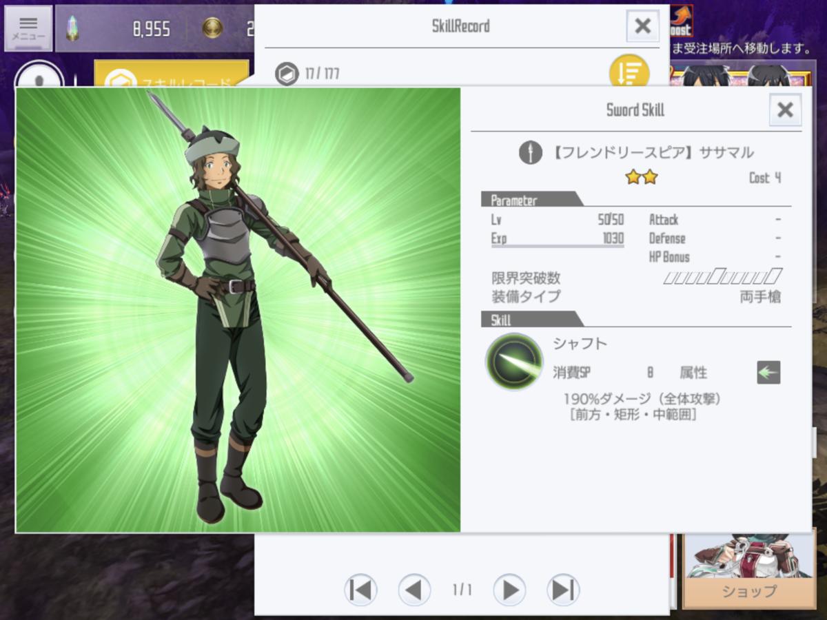 f:id:yukiyukiki3939:20201013201604p:plain
