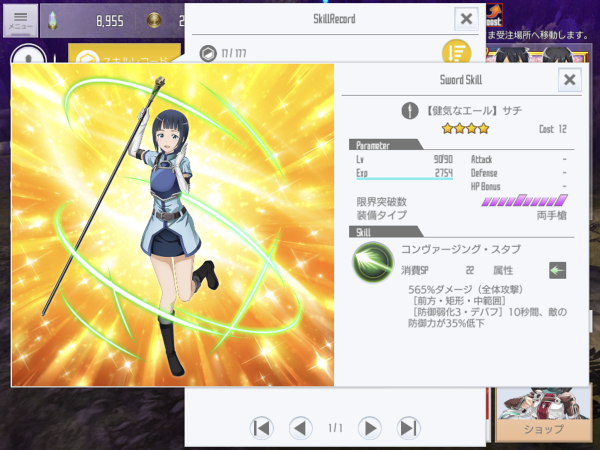 f:id:yukiyukiki3939:20201015131013p:plain