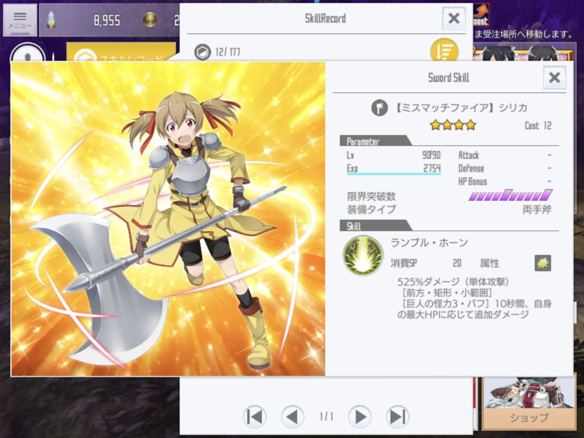 f:id:yukiyukiki3939:20201015131442p:plain