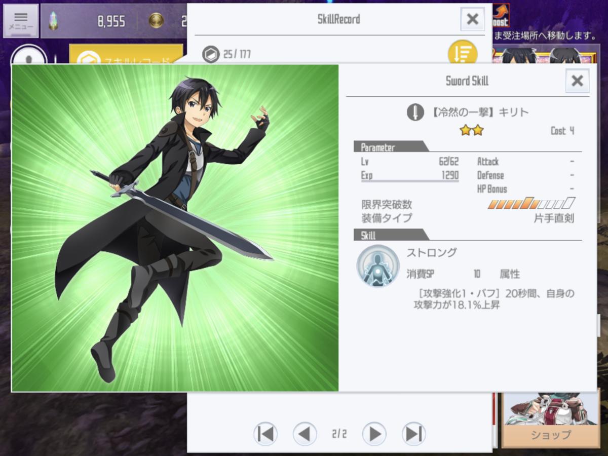 f:id:yukiyukiki3939:20201015135337p:plain
