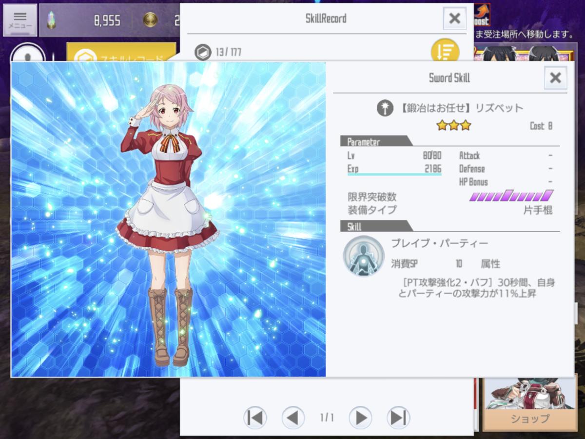 f:id:yukiyukiki3939:20201015135850p:plain